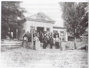 Станичное правление. Ст. Холмская. Фото нач. XX века из нкиги В.П. Пономарева